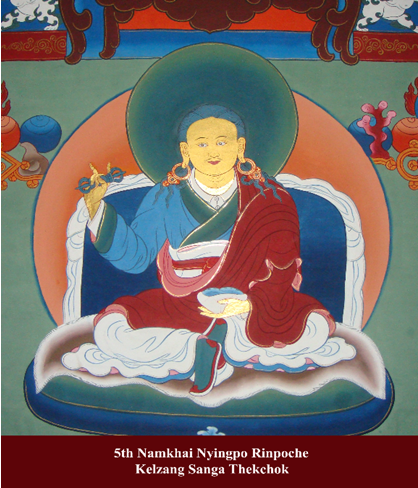 Fifth Rinpoche