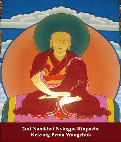 Second Rinpoche