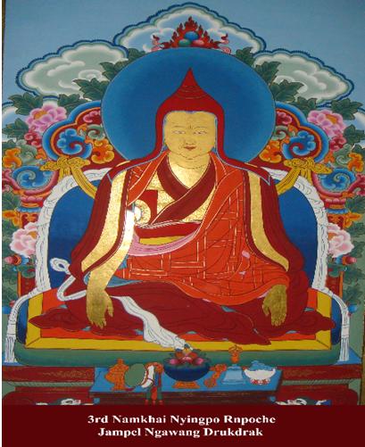 Third Rinpoche